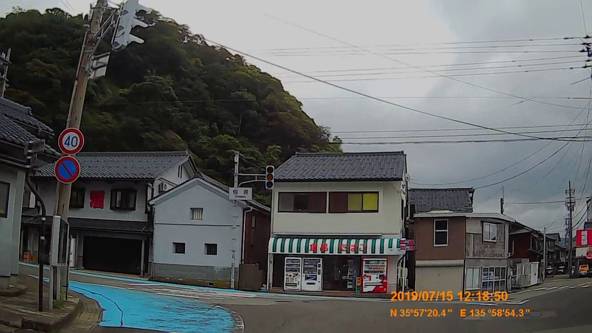 f:id:japan_route:20190914142746j:plain
