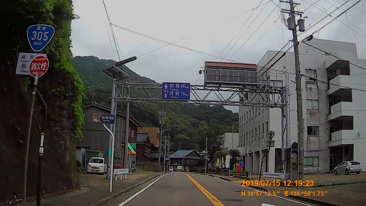 f:id:japan_route:20190914142758j:plain