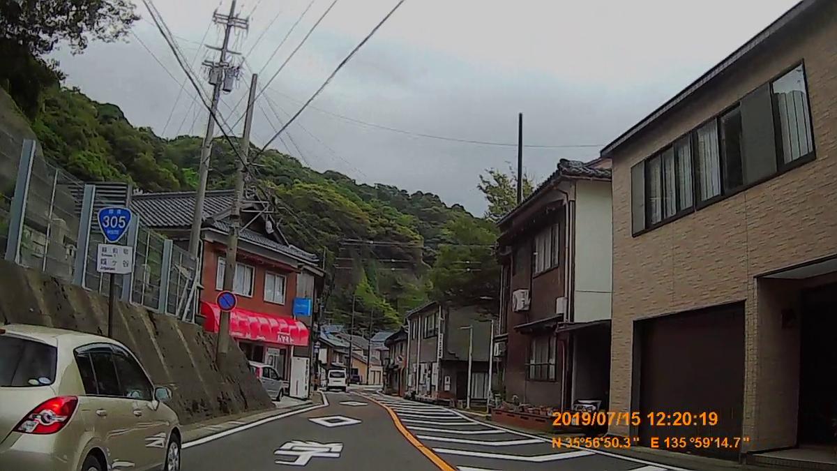 f:id:japan_route:20190914142822j:plain