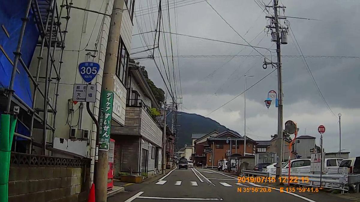 f:id:japan_route:20190914142854j:plain