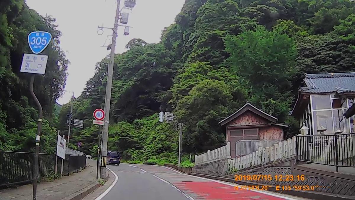f:id:japan_route:20190914142924j:plain