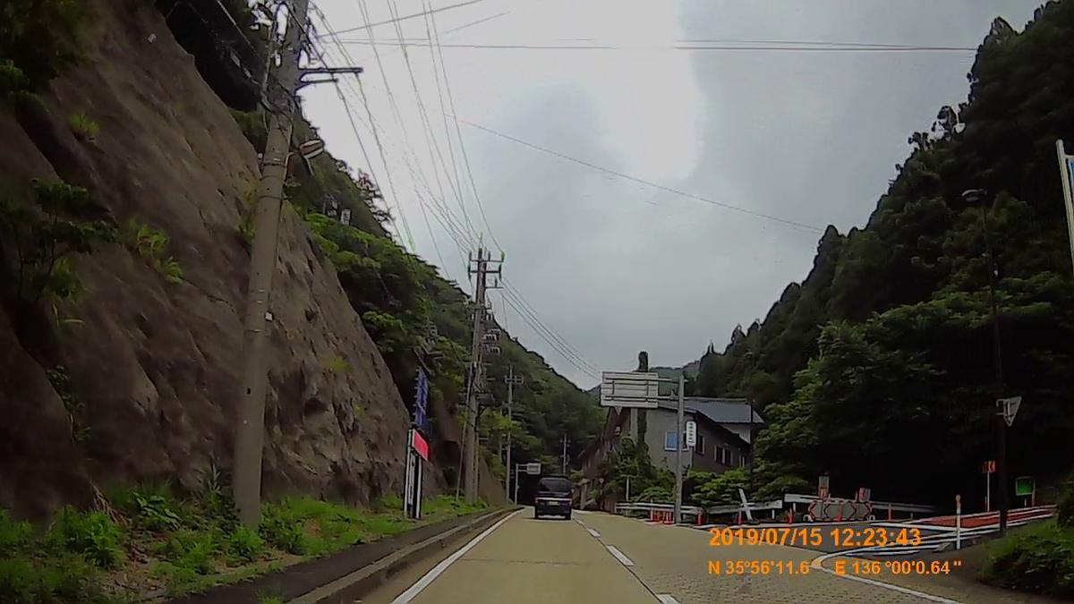 f:id:japan_route:20190914142941j:plain