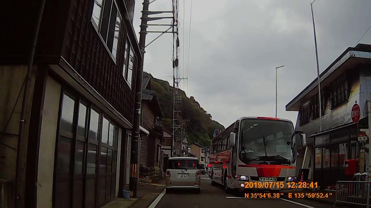 f:id:japan_route:20190914143034j:plain