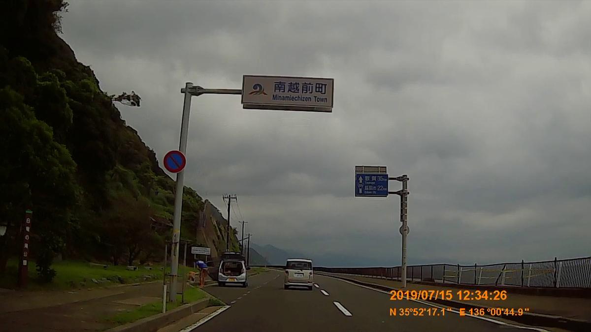 f:id:japan_route:20190914143139j:plain