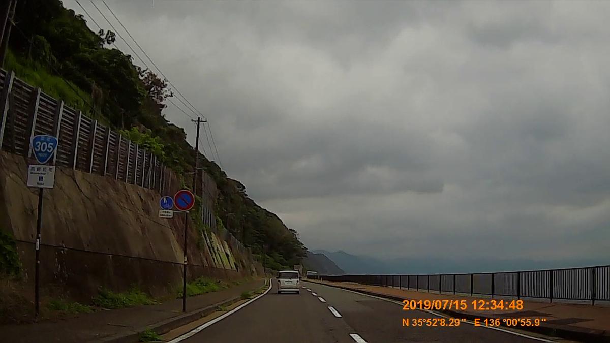 f:id:japan_route:20190914143155j:plain