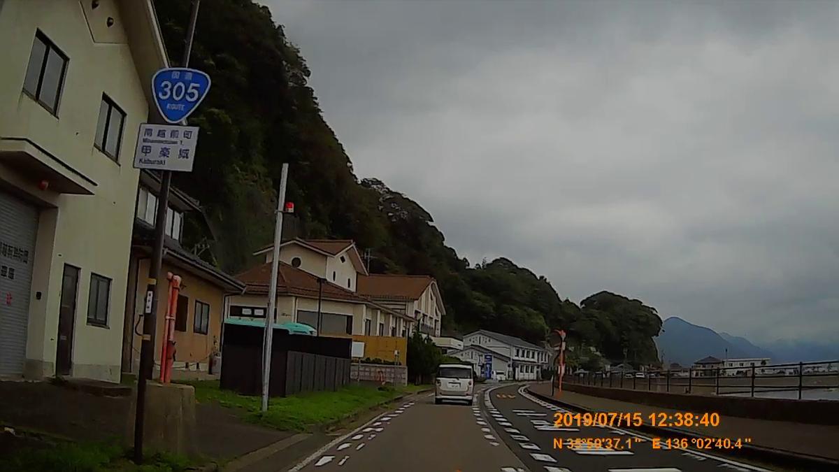 f:id:japan_route:20190914143220j:plain