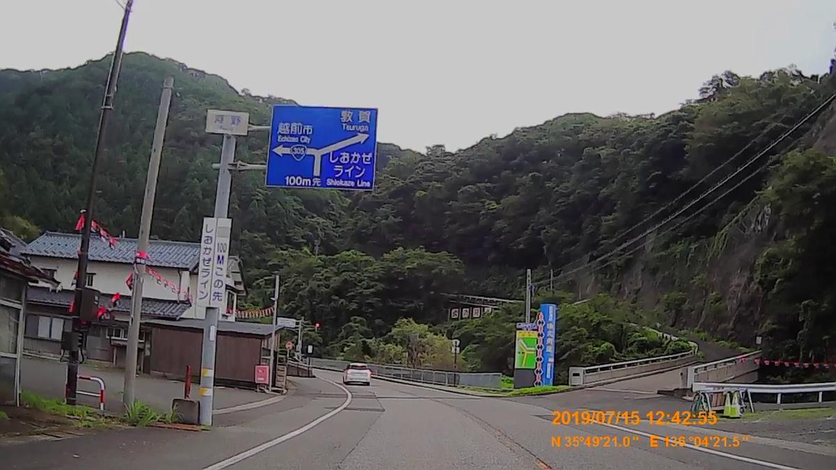 f:id:japan_route:20190914143249j:plain