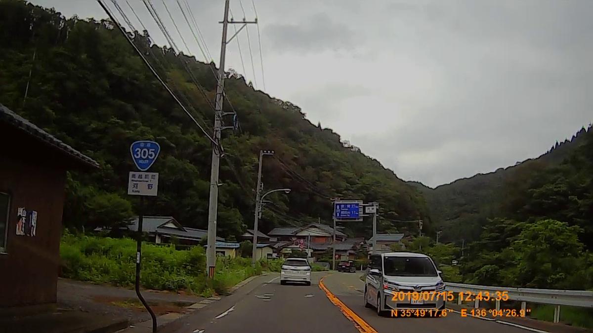 f:id:japan_route:20190914143420j:plain