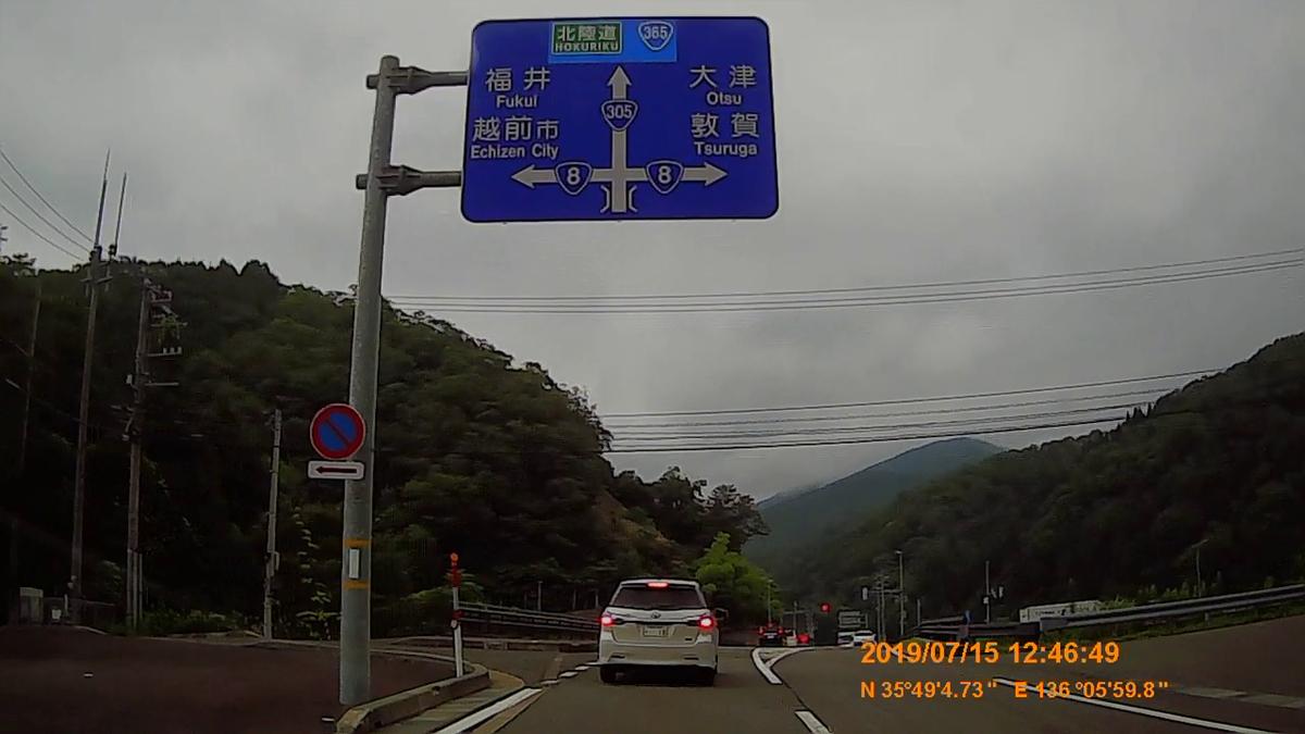 f:id:japan_route:20190914143451j:plain