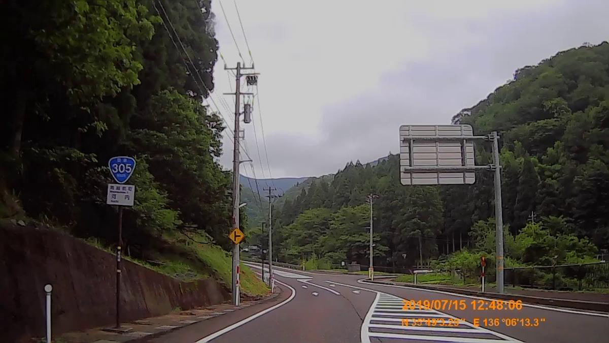 f:id:japan_route:20190914143510j:plain