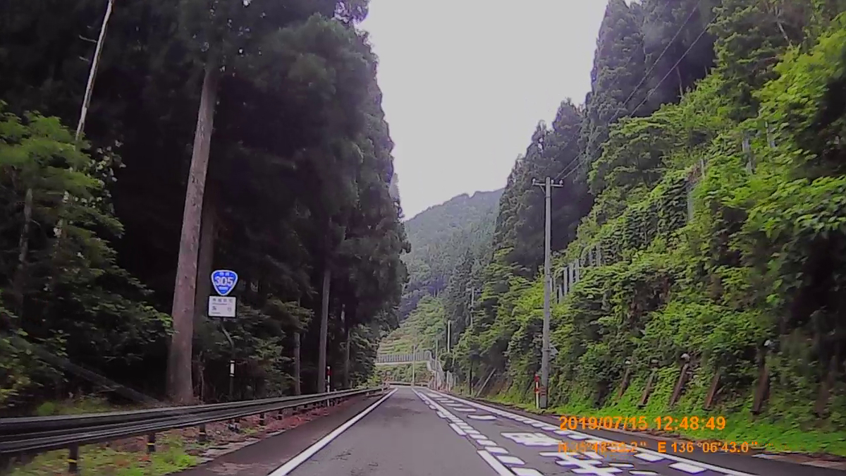 f:id:japan_route:20190914143518j:plain