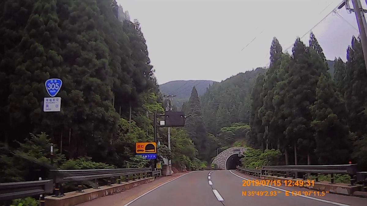 f:id:japan_route:20190914143527j:plain