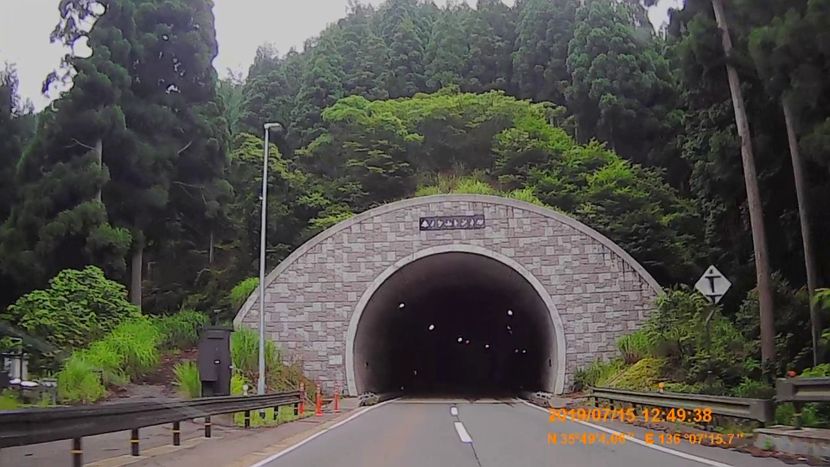 f:id:japan_route:20190914143537j:plain