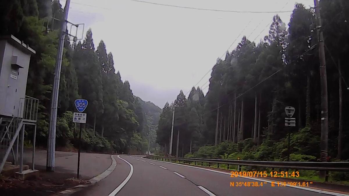 f:id:japan_route:20190914143612j:plain
