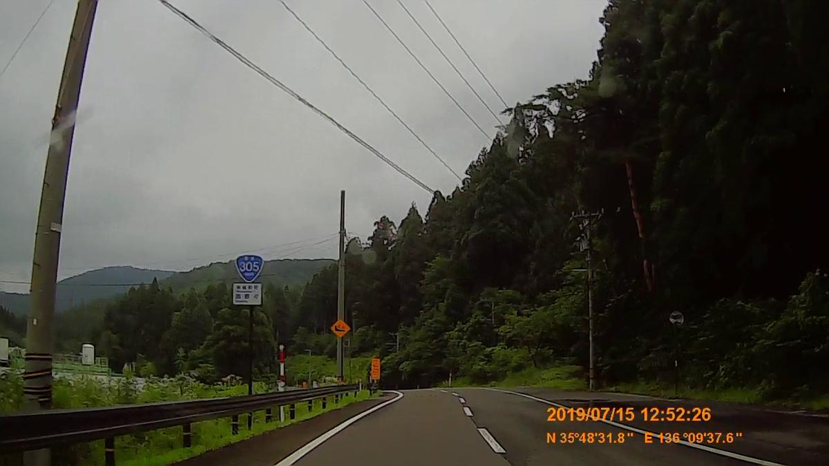 f:id:japan_route:20190914143620j:plain