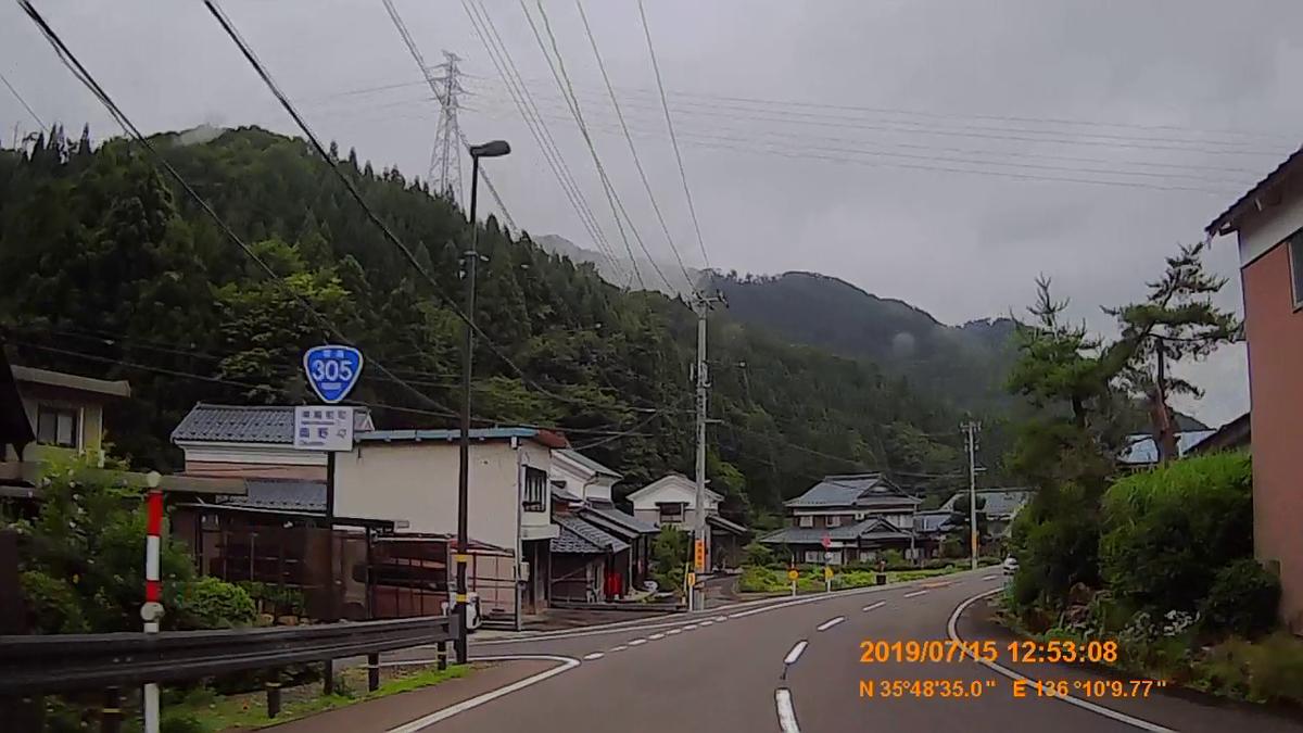 f:id:japan_route:20190914143631j:plain