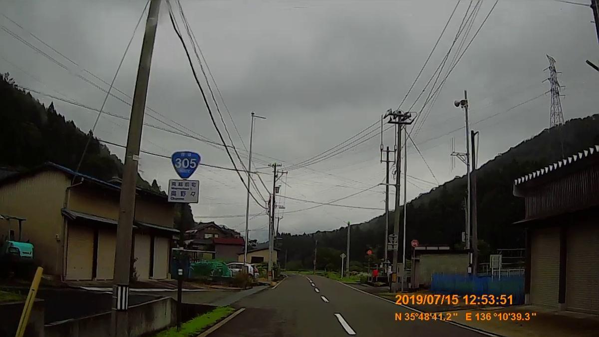 f:id:japan_route:20190914143639j:plain