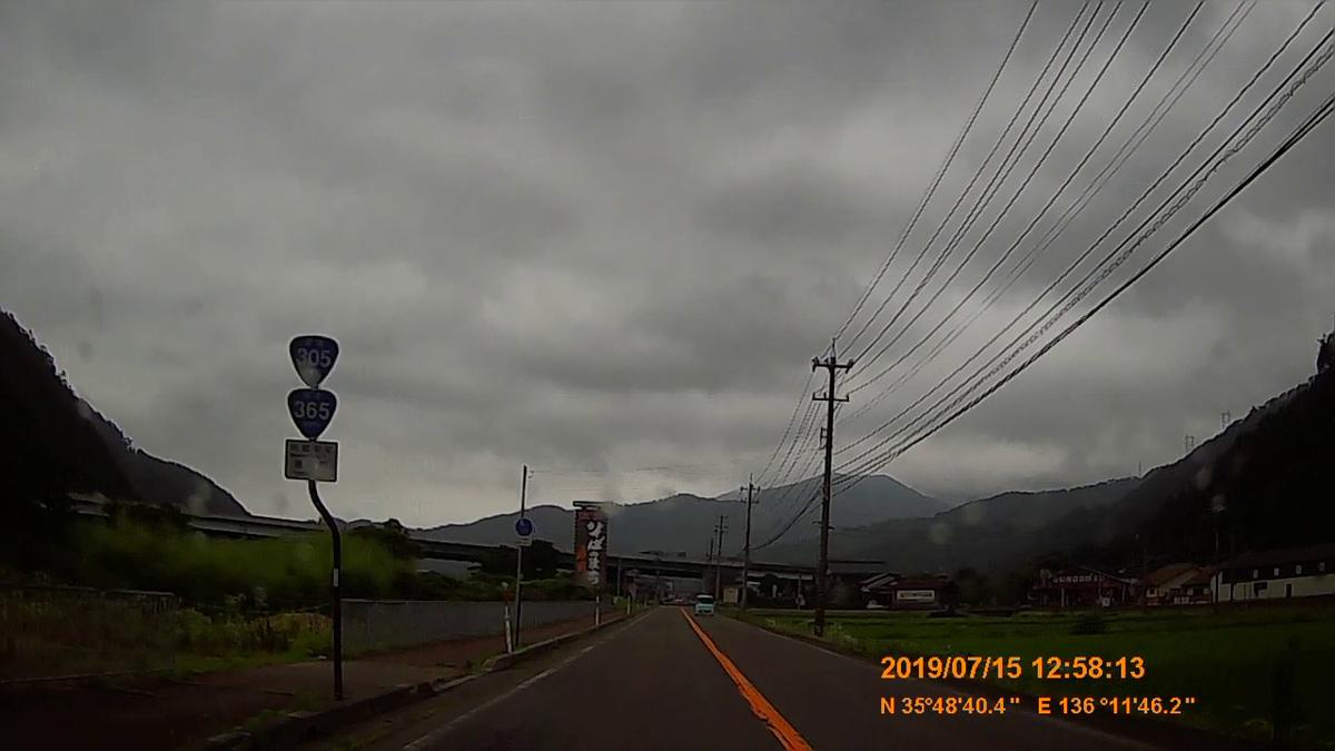 f:id:japan_route:20190914143744j:plain