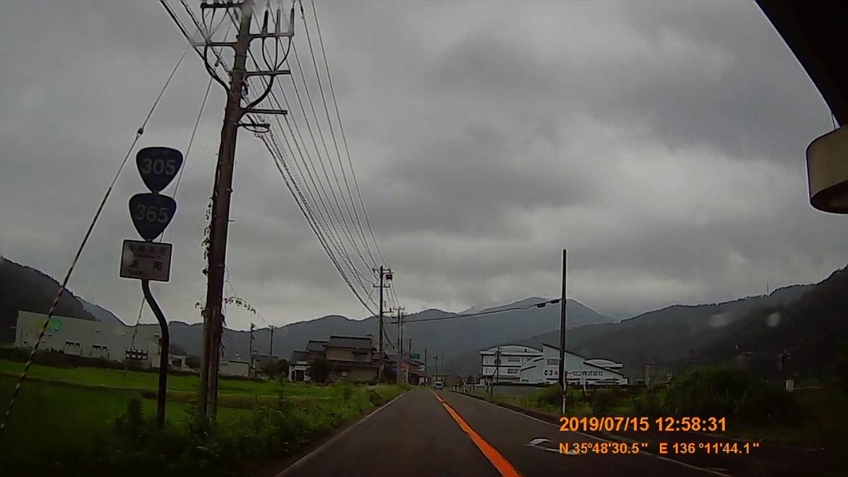 f:id:japan_route:20190914143759j:plain