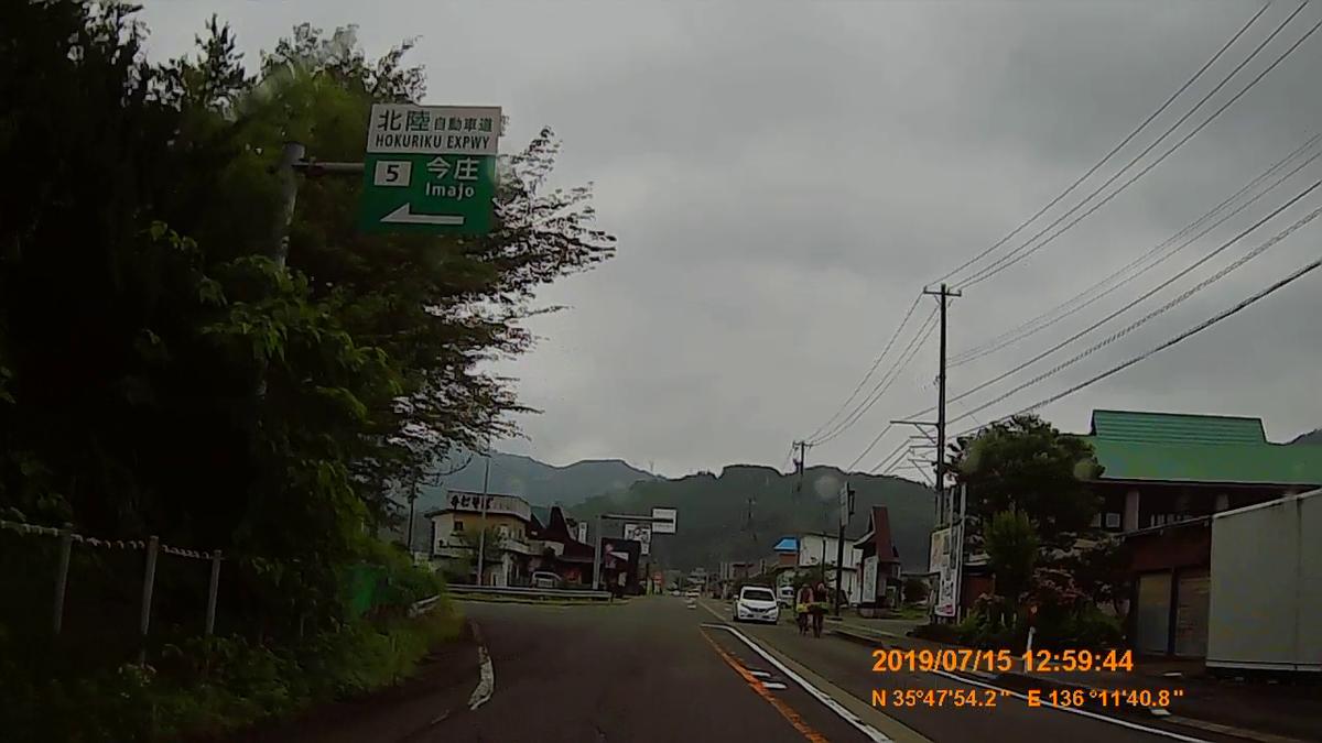 f:id:japan_route:20190914143824j:plain