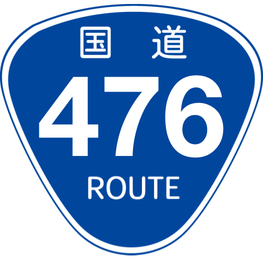 f:id:japan_route:20190917201945p:plain