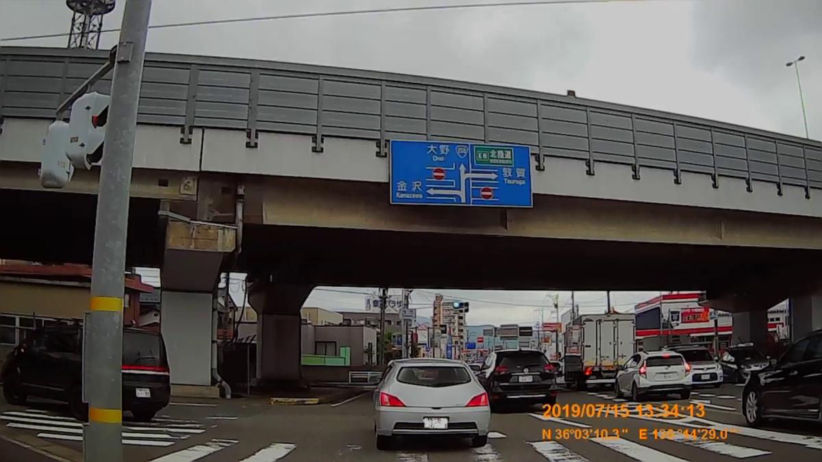 f:id:japan_route:20190917202946j:plain