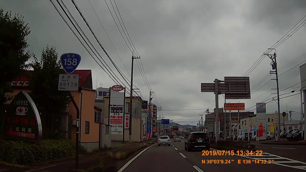 f:id:japan_route:20190917203009j:plain