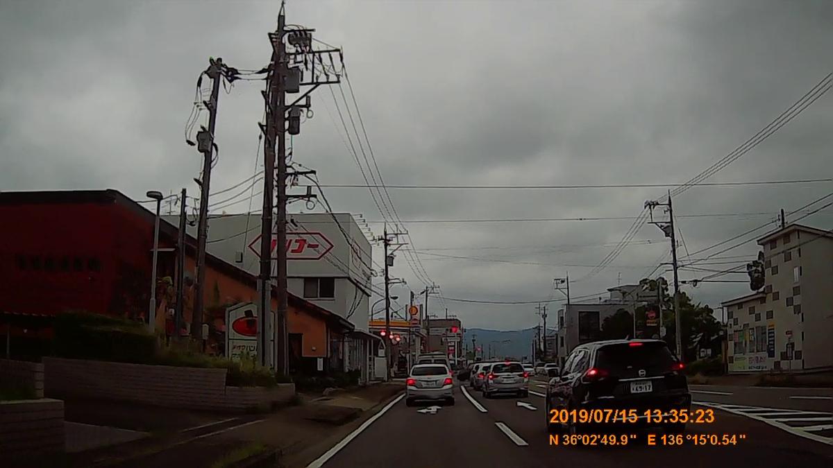 f:id:japan_route:20190917203034j:plain