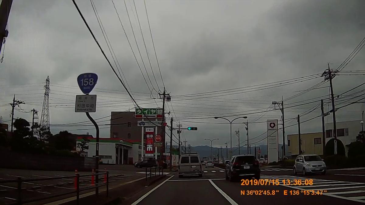 f:id:japan_route:20190917203050j:plain
