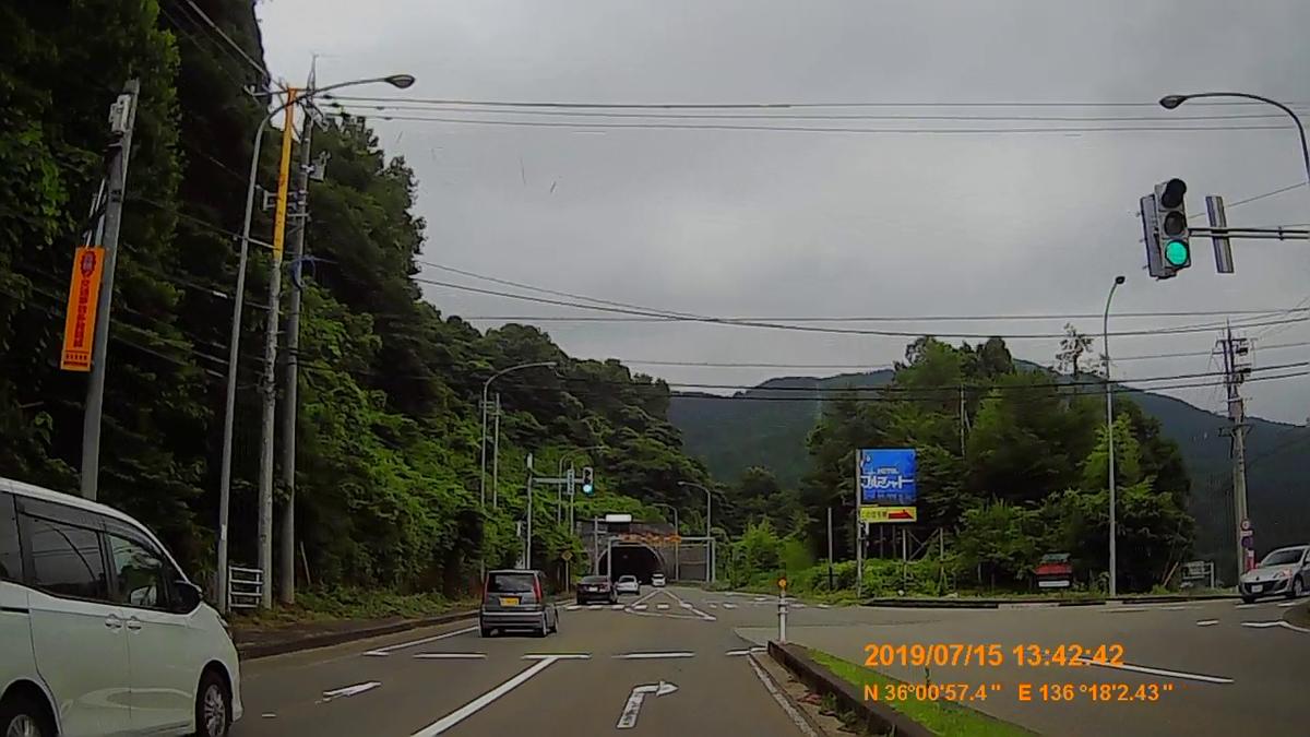 f:id:japan_route:20190917203211j:plain