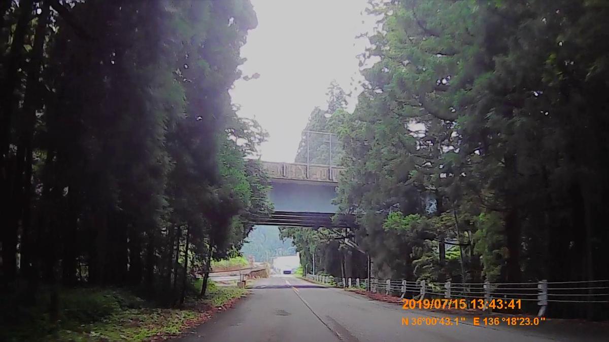 f:id:japan_route:20190917203234j:plain