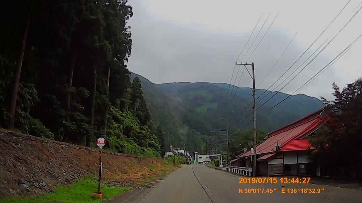 f:id:japan_route:20190917203243j:plain