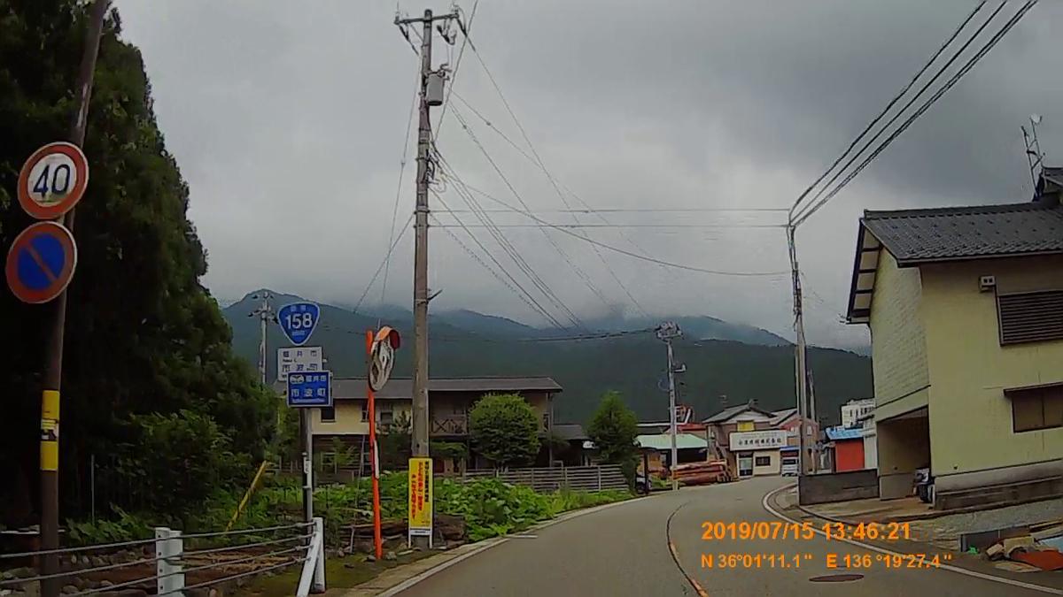 f:id:japan_route:20190917203338j:plain