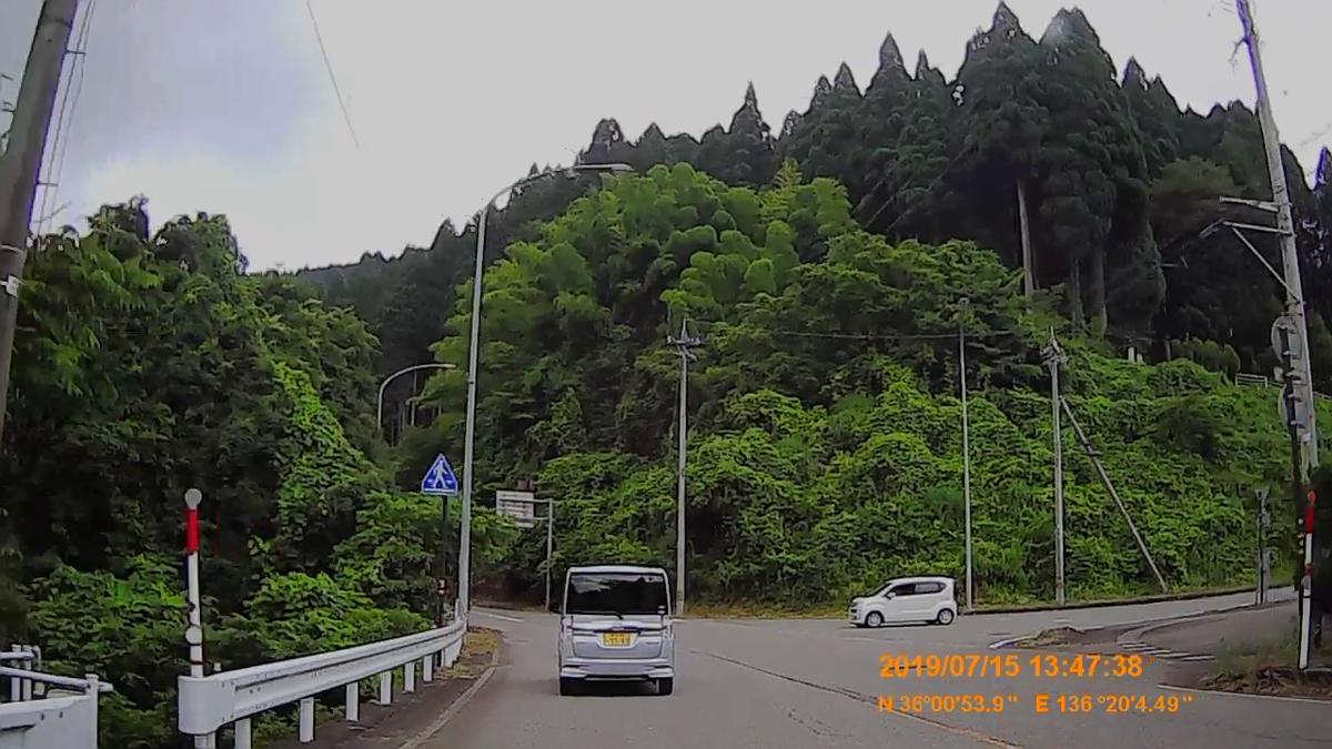 f:id:japan_route:20190917203347j:plain