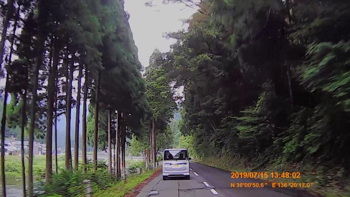 f:id:japan_route:20190917203401j:plain