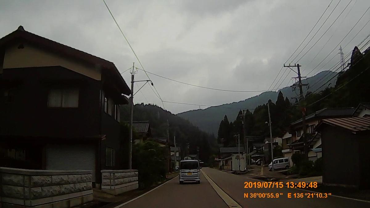 f:id:japan_route:20190917203432j:plain