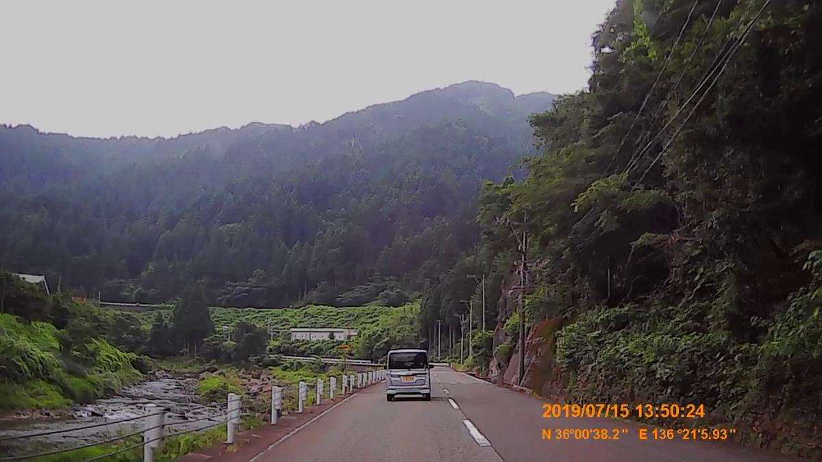 f:id:japan_route:20190917203440j:plain