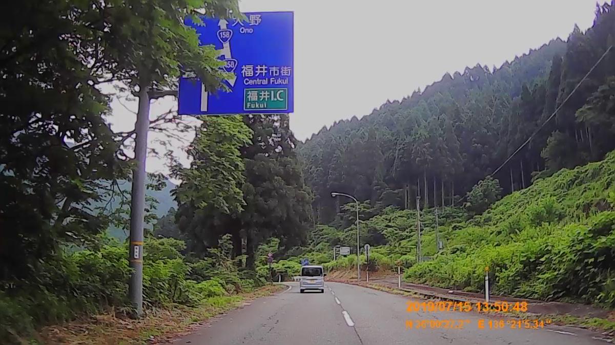 f:id:japan_route:20190917203451j:plain