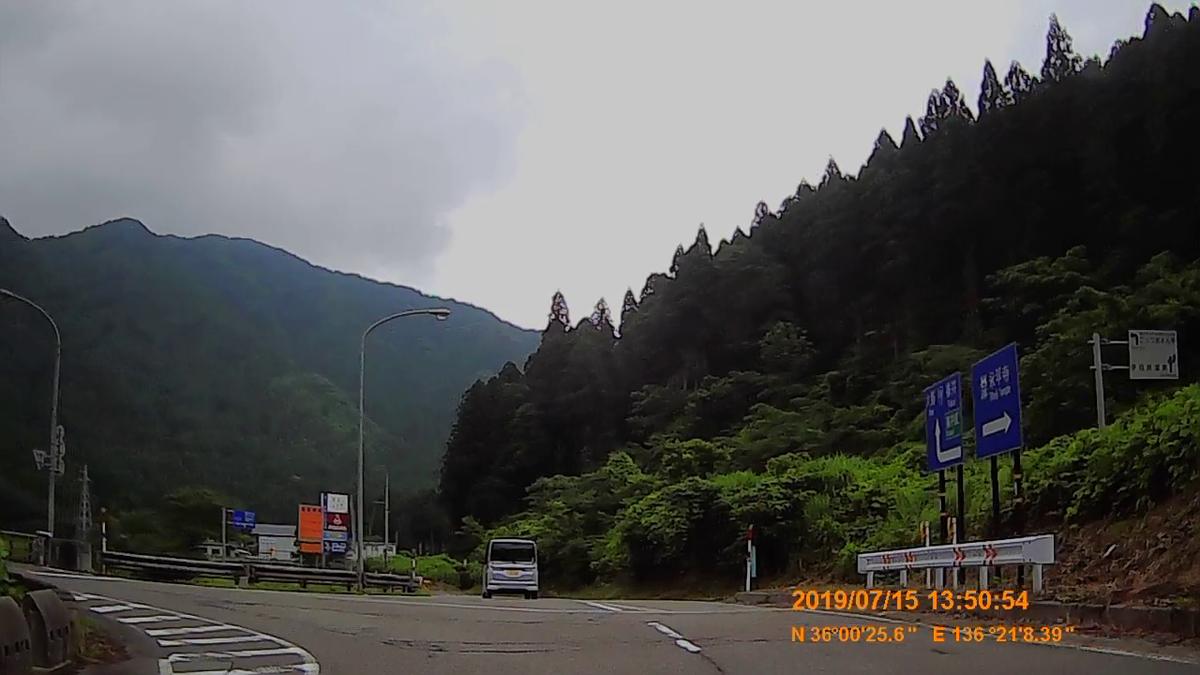 f:id:japan_route:20190917203454j:plain