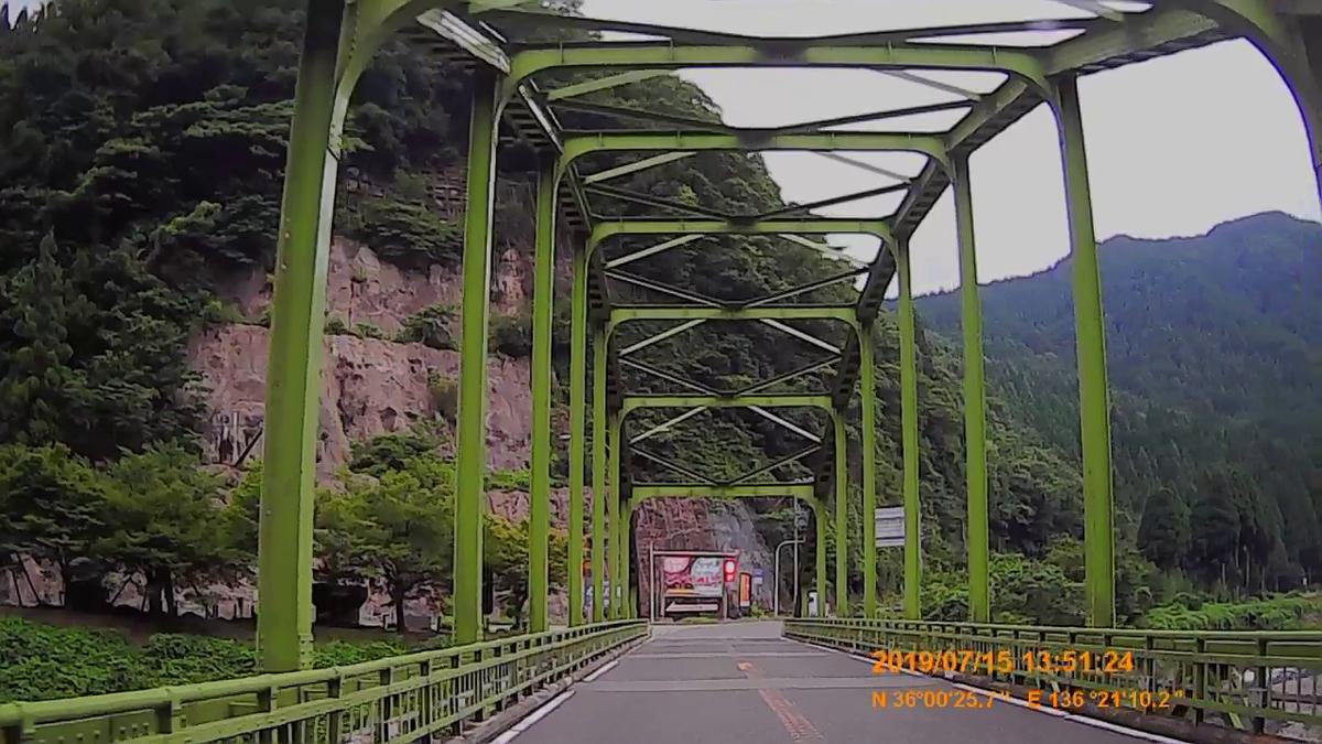 f:id:japan_route:20190917203513j:plain