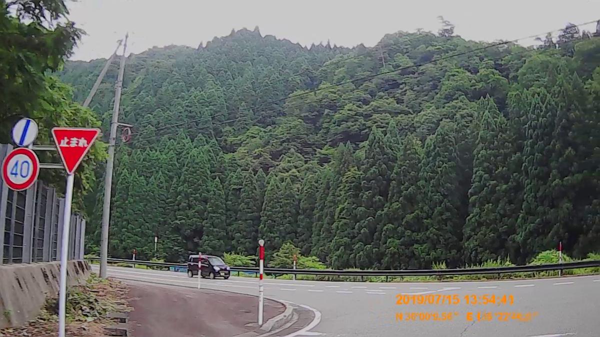 f:id:japan_route:20190917203619j:plain