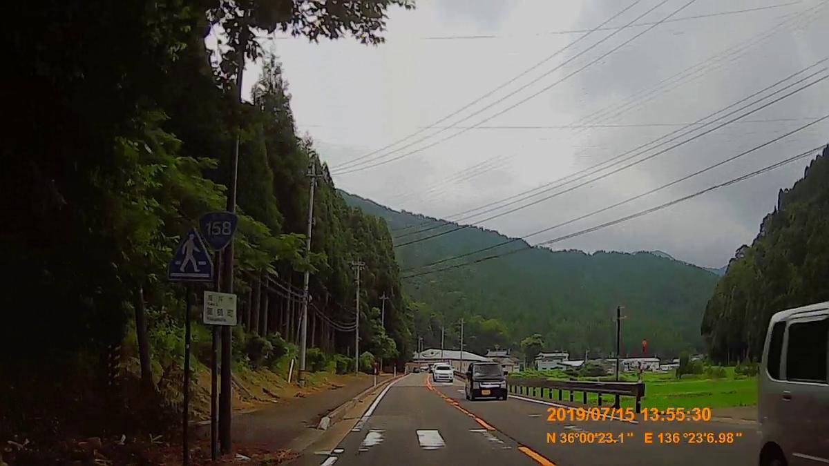 f:id:japan_route:20190917203640j:plain