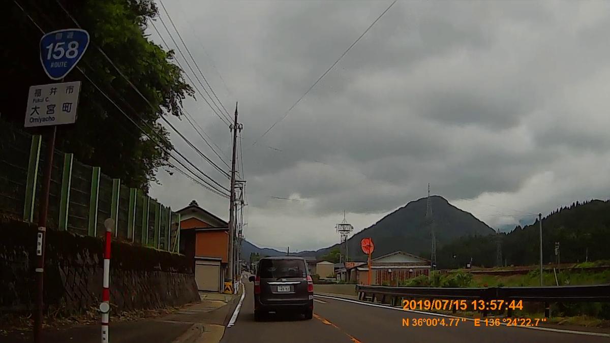 f:id:japan_route:20190917203712j:plain
