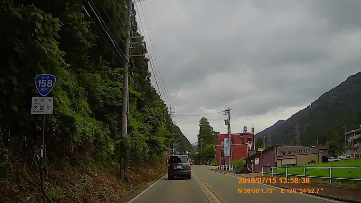 f:id:japan_route:20190917203719j:plain