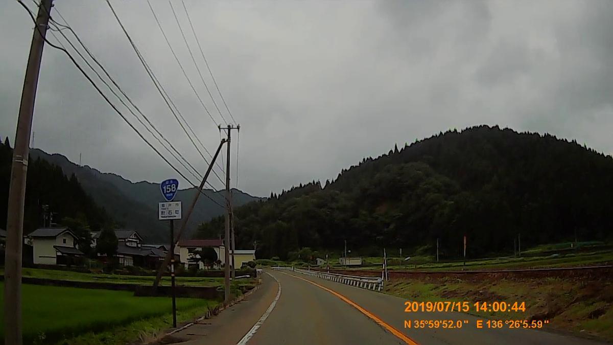 f:id:japan_route:20190917203800j:plain