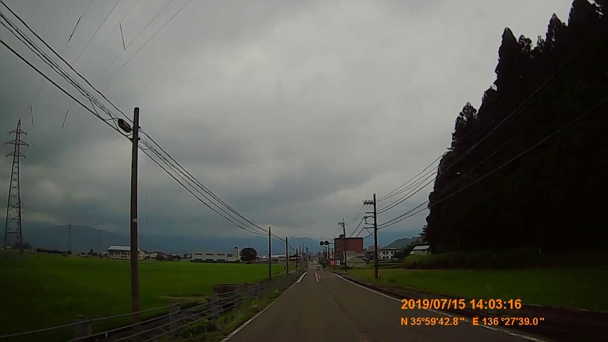 f:id:japan_route:20190917203832j:plain