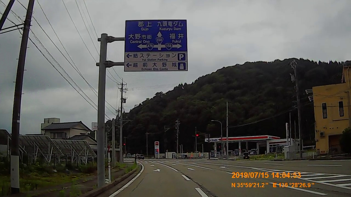 f:id:japan_route:20190917203909j:plain
