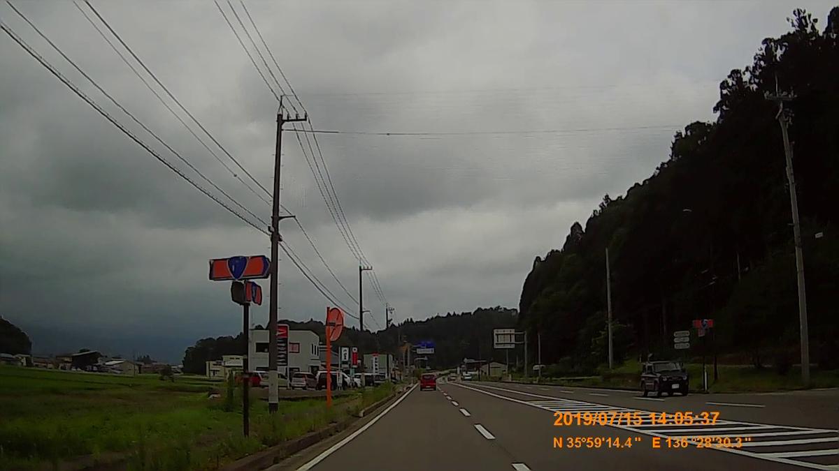 f:id:japan_route:20190917204142j:plain