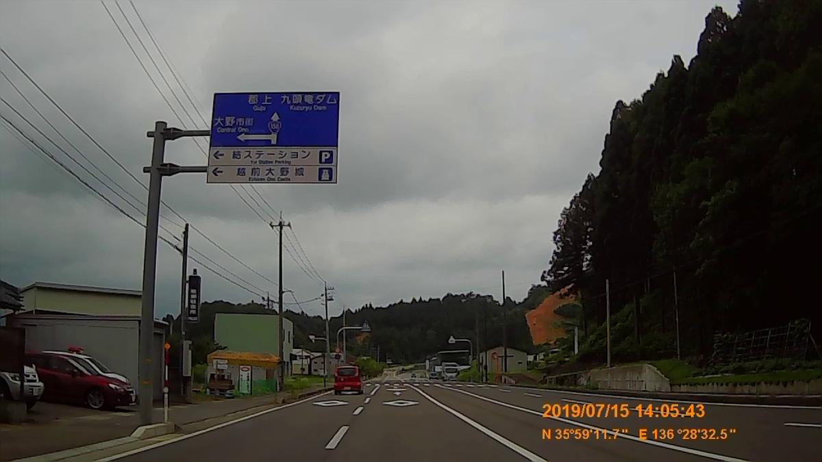 f:id:japan_route:20190917204157j:plain