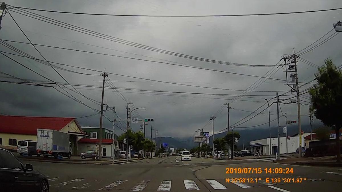 f:id:japan_route:20190917204221j:plain